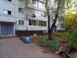 Тольятти, Yubileynaya st., 11: площадка для отдыха возле дома