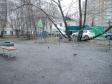 Екатеринбург, ул. Декабристов, 25: спортивная площадка возле дома