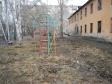 Екатеринбург, ул. Бажова, 223: спортивная площадка возле дома