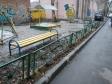 Екатеринбург, Tveritin st., 16: площадка для отдыха возле дома