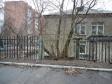 Екатеринбург, Vostochnaya st., 176: детская площадка возле дома