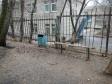 Екатеринбург, Vostochnaya st., 176: площадка для отдыха возле дома