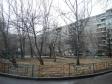 Екатеринбург, ул. Тверитина, 11: о дворе дома