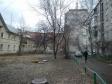 Екатеринбург, Bolshakov st., 5: о дворе дома