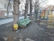 Екатеринбург, Mamin-Sibiryak st., 70: площадка для отдыха возле дома