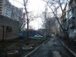 Екатеринбург, Shartashskaya st., 9/2: о дворе дома
