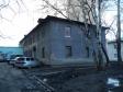 Екатеринбург, Kuznechnaya st., 82: спортивная площадка возле дома