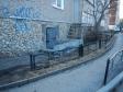 Екатеринбург, ул. Кузнечная, 82: площадка для отдыха возле дома