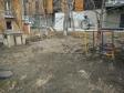 Екатеринбург, ул. Бажова, 35: спортивная площадка возле дома