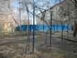 Екатеринбург, ул. Бажова, 49: спортивная площадка возле дома
