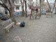 Екатеринбург, ул. Шевченко, 27: площадка для отдыха возле дома