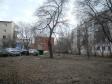 Екатеринбург, Shevchenko st., 23: о дворе дома