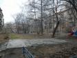Екатеринбург, ул. Шевченко, 29А: о дворе дома