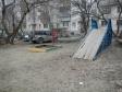 Екатеринбург, ул. Шевченко, 35: детская площадка возле дома
