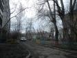 Екатеринбург, ул. Короленко, 14: о дворе дома