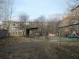 Екатеринбург, ул. Луначарского, 53А: о дворе дома