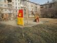 Екатеринбург, ул. Луначарского, 51: детская площадка возле дома