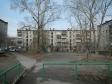 Екатеринбург, ул. Луначарского, 55: о дворе дома