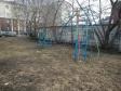 Екатеринбург, Lunacharsky st., 49: спортивная площадка возле дома