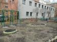 Екатеринбург, ул. Короленко, 9: детская площадка возле дома