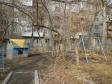Екатеринбург, Vostochnaya st., 10: детская площадка возле дома