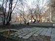 Екатеринбург, Lunacharsky st., 21А: о дворе дома