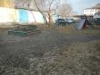 Екатеринбург, Chelyuskintsev st., 33А: детская площадка возле дома