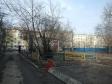 Екатеринбург, ул. Челюскинцев, 29: о дворе дома