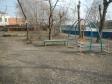 Екатеринбург, ул. Челюскинцев, 29: детская площадка возле дома