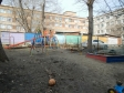 Екатеринбург, Chelyuskintsev st., 25: детская площадка возле дома