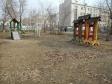 Екатеринбург, Nevyansky alley., 1: детская площадка возле дома