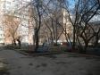Екатеринбург, Krasny alley., 8А: о дворе дома
