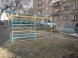 Екатеринбург, пер. Красный, 4: спортивная площадка возле дома