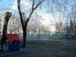 Екатеринбург, Chelyuskintsev st., 60: о дворе дома