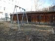 Екатеринбург, Yeremin st., 6: детская площадка возле дома