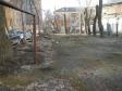 Екатеринбург, Yeremin st., 6: спортивная площадка возле дома