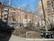 Екатеринбург, Bykovykh st., 18: о дворе дома