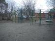 Екатеринбург, Predelnaya st., 3: спортивная площадка возле дома