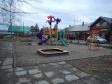 Екатеринбург, ул. Предельная, 7: детская площадка возле дома