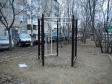 Екатеринбург, ул. Предельная, 7: спортивная площадка возле дома