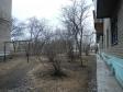 Екатеринбург, Predelnaya st., 16: спортивная площадка возле дома