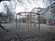 Екатеринбург, ул. Предельная, 10Б: спортивная площадка возле дома