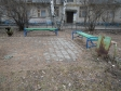 Екатеринбург, Predelnaya st., 10Б: площадка для отдыха возле дома
