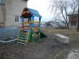 Екатеринбург, Druzhinnikov alley alley., 2: детская площадка возле дома