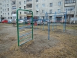Екатеринбург, ул. Амундсена, 139: спортивная площадка возле дома