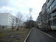 Екатеринбург, ул. Амундсена, 137: о дворе дома