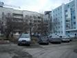Екатеринбург, ул. 8 Марта, 50: о дворе дома