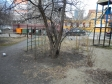 Екатеринбург, ул. 8 Марта, 50: спортивная площадка возле дома