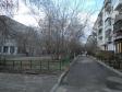 Екатеринбург, ул. Куйбышева, 32: о дворе дома