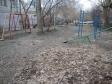 Екатеринбург, Kuybyshev st., 32: спортивная площадка возле дома